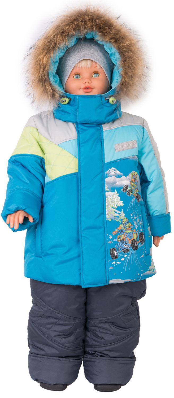 Зимняя одежда на продажу детская