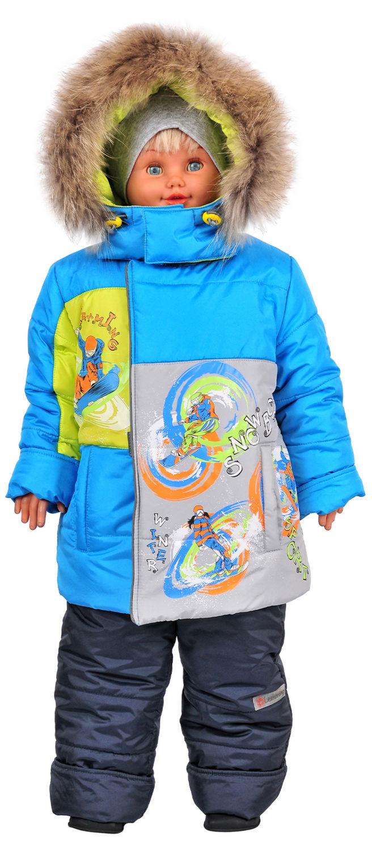 "Зима - Модель № 256 ""Сноуборд"""